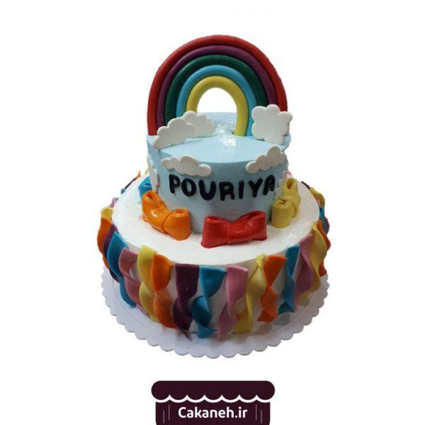 سفارش کیک تولد - سفارش اینترنتی کیک تولد - سفارش کیک تولد اصفهان - کیک طبقه ای - کیک رنگین کمان - کیک اصفهان