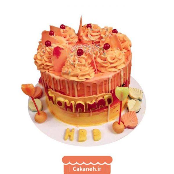 کیک پاییز- کیک خانگی - سفارش کیک تولد - خرید اینترنتی کیک تولد - کیک تولد اصفهان