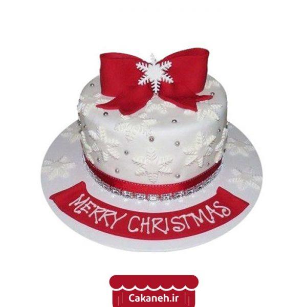 کیک کریسمس - کیک خانگی - سفارش کیک تولد - خرید اینترنتی کیک تولد - کیک تولد اصفهان