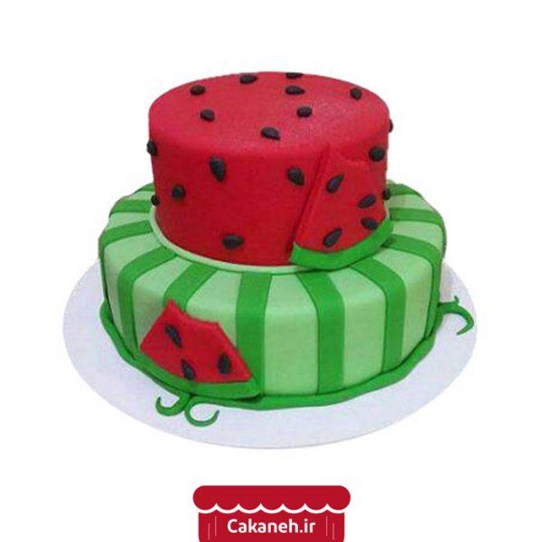 کیک شب یلدا - کیک یلدا - شب یلدا - سفارش کیک - کیک تولد - سفارش اینترنتی کیک - کیک اصفهان