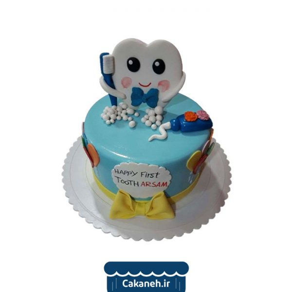 کیک کودک - کیک دندان - سفارش کیک تولد - خرید اینترنتی کیک تولد - کیک تولد اصفهان