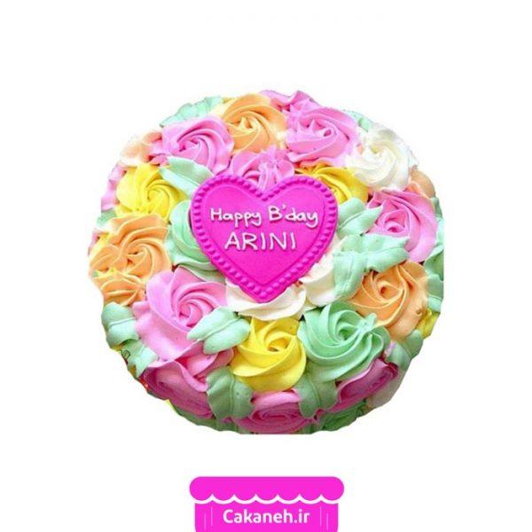 کیک رنگین - کیک زنانه - کیک دخترانه - سفارش کیک تولد - خرید اینترنتی کیک تولد - کیک تولد اصفهان - کیک خانگی