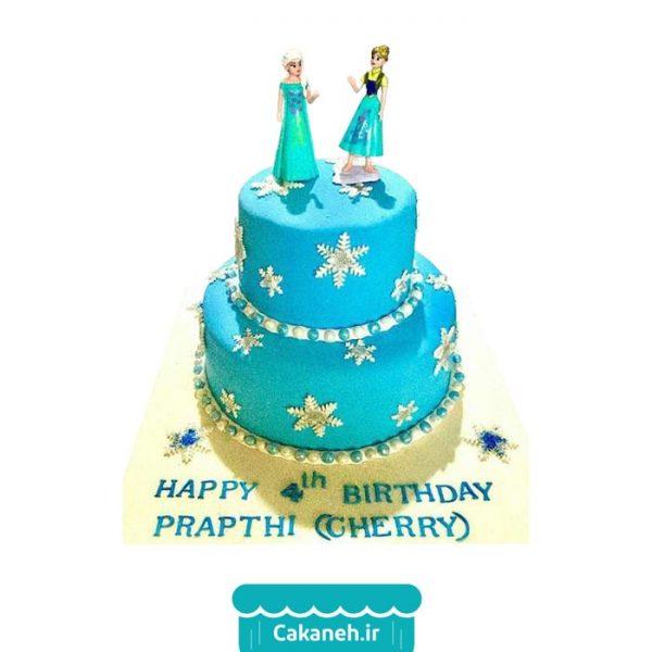 کیک فروزن - کیک خانگی - سفارش کیک تولد - خرید اینترنتی کیک تولد - کیک تولد اصفهان