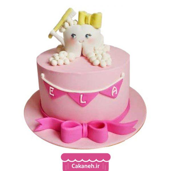 کیک دخترانه - کیک جشن دندونی - کیک تولد - سفارش کیک تولد - کیک تولد در اصفهان