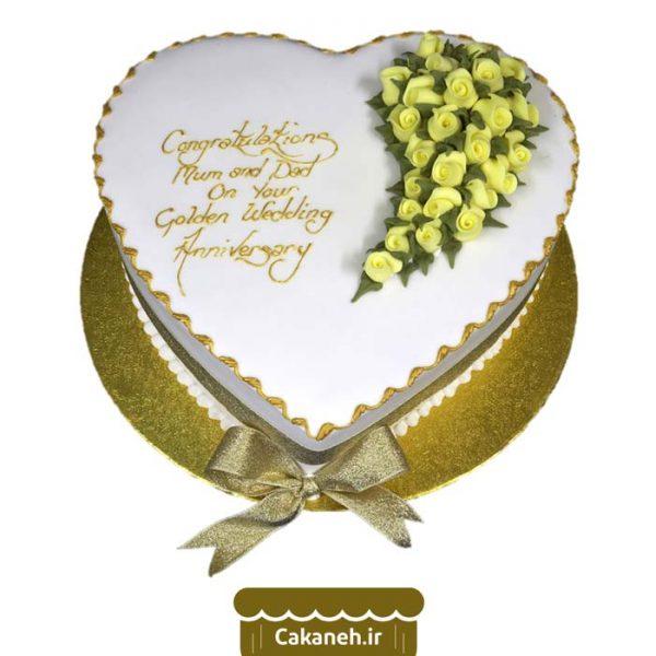 کیک قلب - کیک سالگرد ازدواج - کیک رمانتیک - سفارش کیک تولد - کیک تولد در اصفهان
