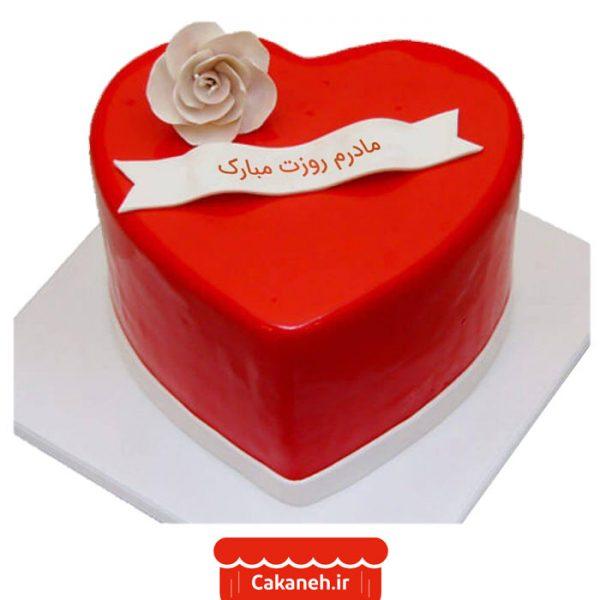 کیک قلب - کیک روز مادر - سفارش کیک تولد - کیک تولد در اصفهان