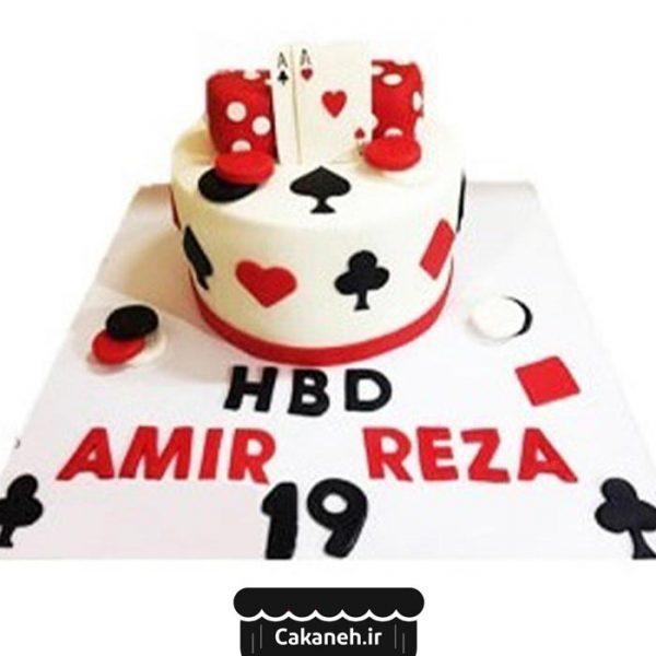 کیک تولد پسرانه - کیک تولد پاسور - سفارش کیک تولد - کیک تولد در اصفهان