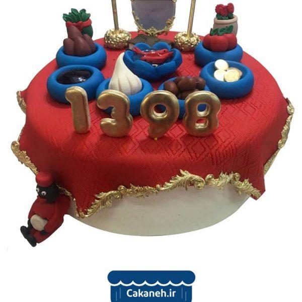 کیک نوروز - کیک سفره هفتسین - کیک خانگی - سفارش کیک تولد - کیک تولد در اصفهان