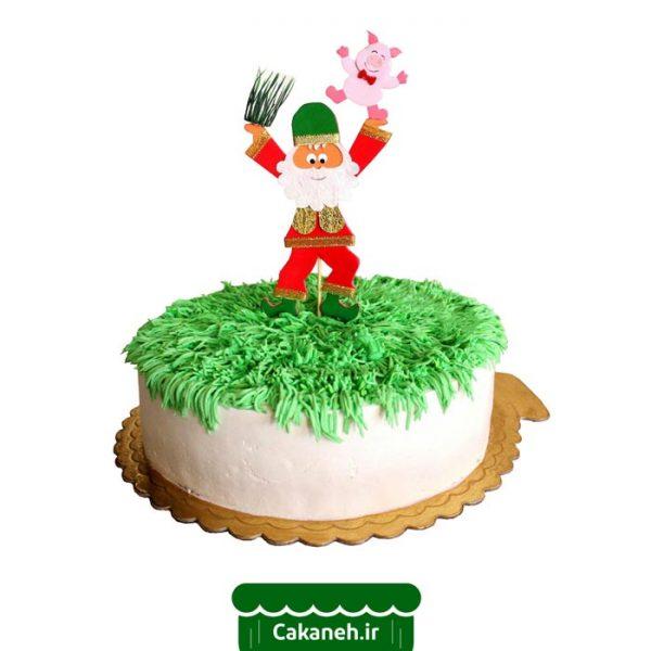 کیک نوروز - کیک جشن نوروز - کیک خانگی - سفارش کیک تولد - کیک تولد در اصفهان