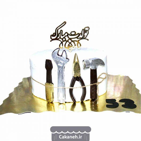 سفارش کیک تعمیرکار - خرید کیک مردانه در اصفهان - سفارش اینترنتی کیک آچار