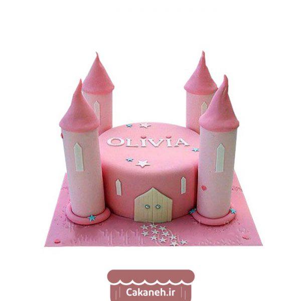 کیک قلعه - کیک خانگی - کیک تولد - سفارش کیک تولد - کیک تولد در اصفهان