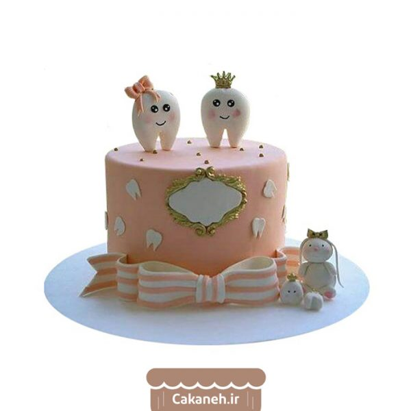 کیک جشن دندون - کیک دخترانه - کیک خانگی - سفارش کیک تولد - کیک تولد در اصفهان