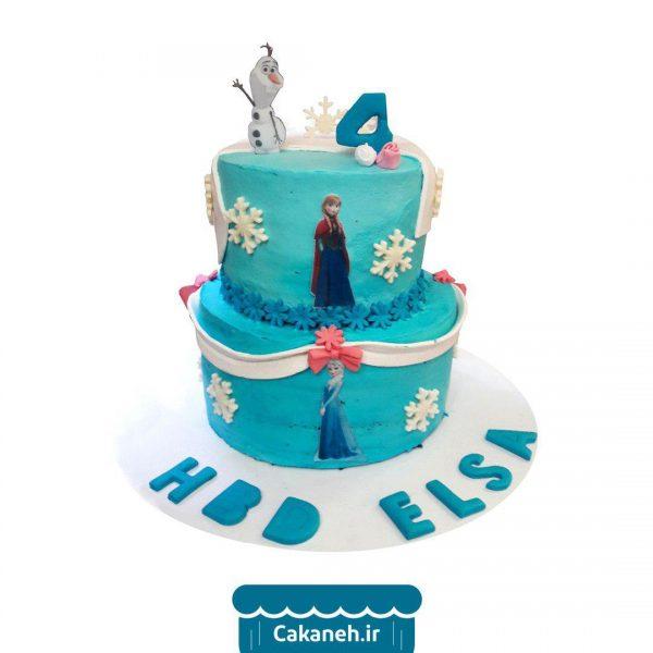 کیک السا و آنا - کیک طبقاتی - کیک خانگی - کیک کارتونی - سفارش کیک تولد - کیک تولد در اصفهان