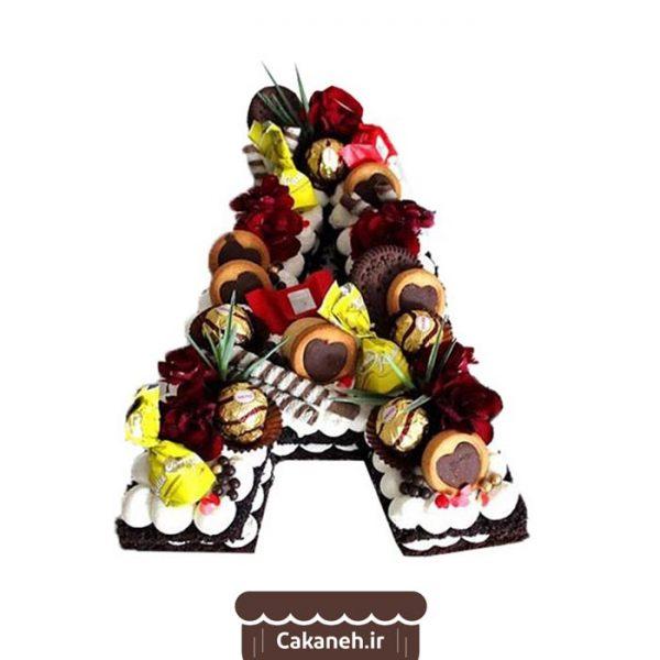 کیک سابله - سابله حرف - کیک خانگی - کیک تولد - سفارش کیک تولد - کیک تولد در اصفهان