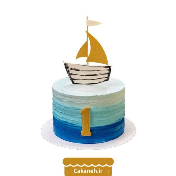 کیک تولد کودک - کیک خانگی - کیک روزانه - کیک یکسالگی - کیک تولد - سفارش کیک تولد - کیک تولد در اصفهان