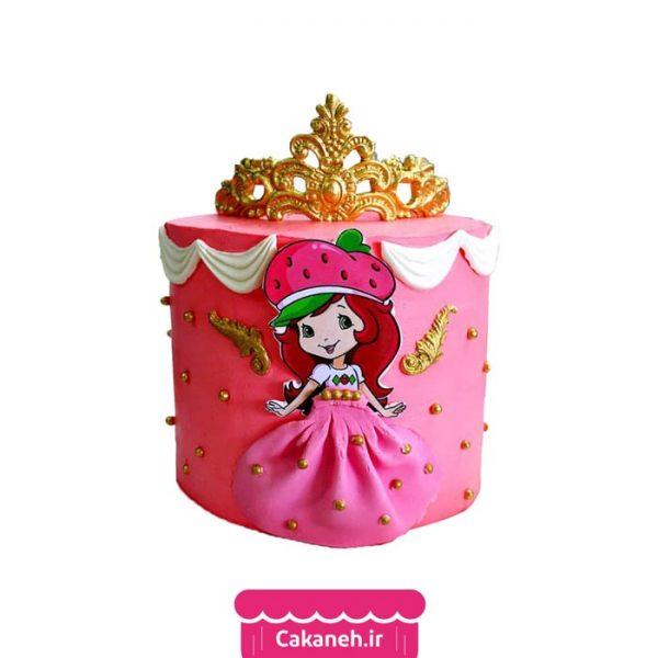 کیک تولد دخترانه - کیک تولد توت فرنگی - کیک خانگی - کیک تولد - سفارش کیک تولد - کیک تولد در اصفهان