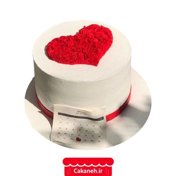 کیک عاشقانه - کیک قلب - کیک سالگرد ازدواج - کیک خانگی - کیک روزانه - کیک تولد - سفارش کیک تولد - کیک تولد در اصفهان