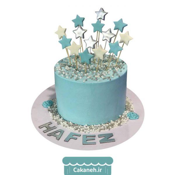 کیک ستاره - کیک خانگی - کیک روزانه - کیک تولد - سفارش کیک تولد - کیک تولد در اصفهان