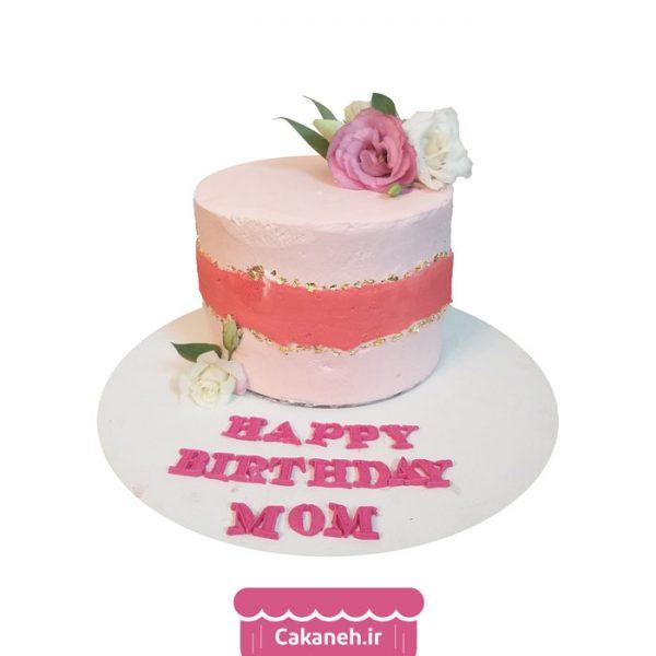 کیک تولد زنانه - کیک تولد دخترانه - کیک تولد خانگی - کیک تولد گل - سفارش کیک تولد - کیک تولد در تهران