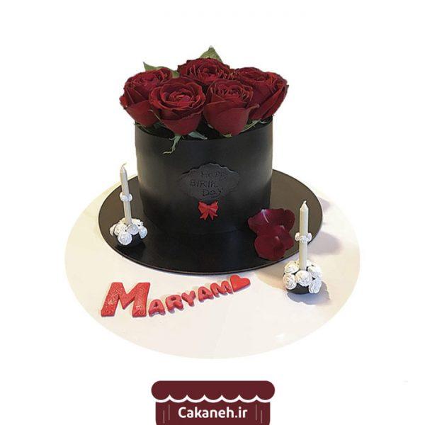کیک تولد گل - کیک خانگی - کیک تولد - سفارش کیک تولد - کیک تولد در تهران
