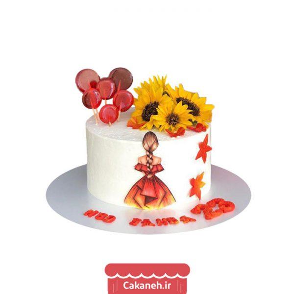 کیک گل - کیک روزانه - کیک تولد دخترانه - کیک خانگی - سفارش کیک تولد - کیک فوری - کیک تولد در اصفهان