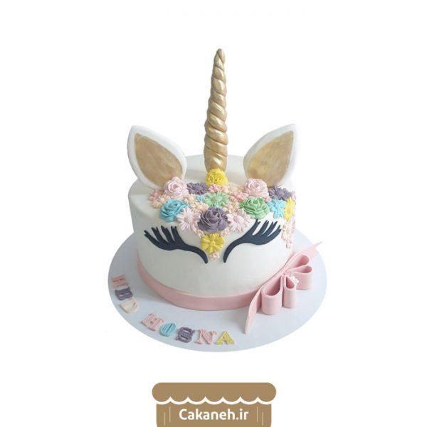کیک تولد دخترانه - کیک تولد کودک - کیک خانگی - کیک اسب تک شاخ - سفارش کیک تولد - کیک تولد در تهران
