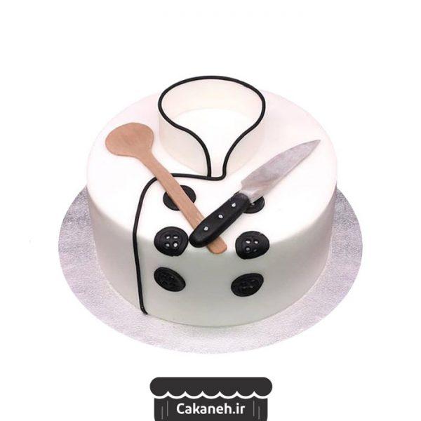 کیک سرآشپز - کیک آشپزی - کیک مشاغل - کیک خانگی - سفارش کیک تولد - کیک تولد در تهران