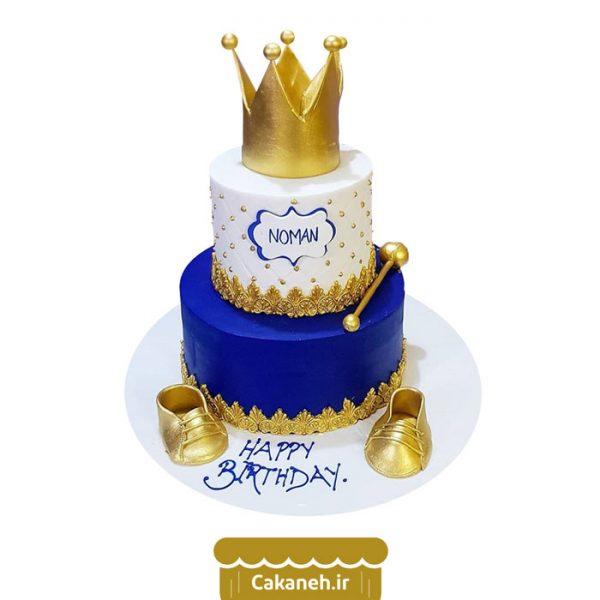 کیک تولد پسرانه - کیک تولد کودک - کیک خانگی - کیک تولد تاجدار - کیک طبقاتی - سفارش کیک تولد - کیک تولد در تهران