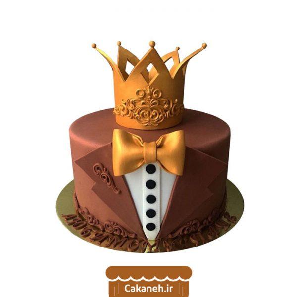 کیک تولد لباس مردانه - کیک تولد پاپیون - کیک تولد مردانه - کیک تولد تاجدار - کیک خانگی - سفارش کیک تولد - کیک تولد در تهران