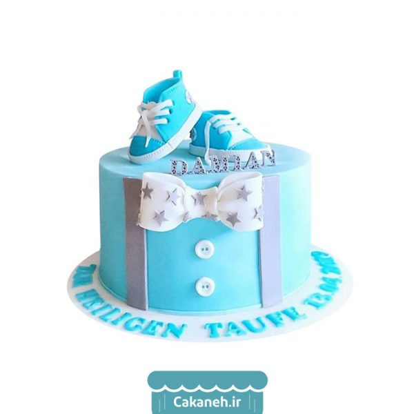 کیک تولد کودک - کیک تولد پسرانه - کیک خانگی - سفارش کیک تولد - کیک تولد در تهران