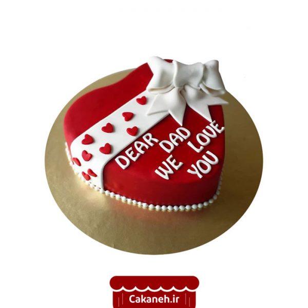کیک تولد قلب - کیک تولد عاشقانه - کیک تولد رمانتیک - کیک خانگی - سفارش کیک تولد - کیک تولد در تهران