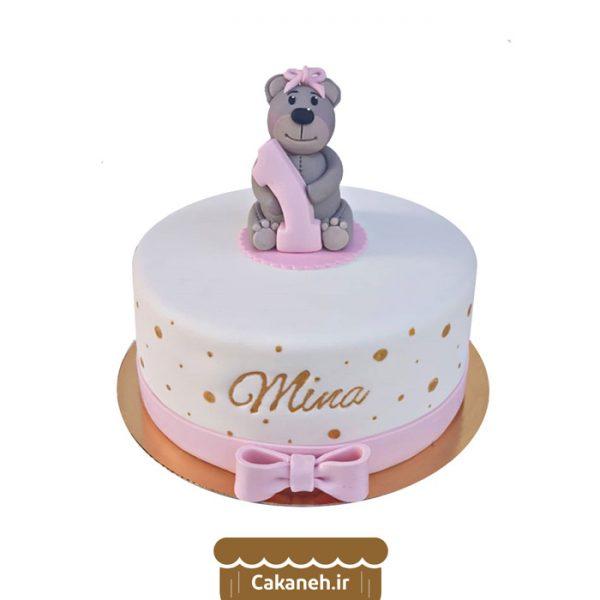 کیک تولد کودک - کیک تولد خرس کوچوکو - کیک تولد دخترانه - کیک خانگی - سفارش کیک تولد - کیک تولد در تهران