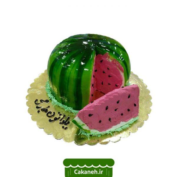 کیک شب یلدا - کیک شب چله - کیک انار - کیک هندوانه - کیک خانگی - سفارش کیک تولد - کیک تولد در تهران