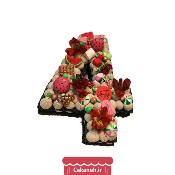 کیک شب یلدا - کیک شب چله - سابله شب یلدا - کیک انار - کیک هندوانه - کیک خانگی - سفارش کیک تولد - کیک تولد در تهران