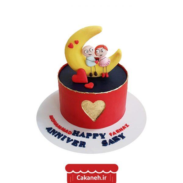 کیک قلب و ماه - کیک ولنتاین - کیک رمانتیک - کیک تولد - سفارش کیک تولد - کیک خانگی - کیک تولد در اصفهان