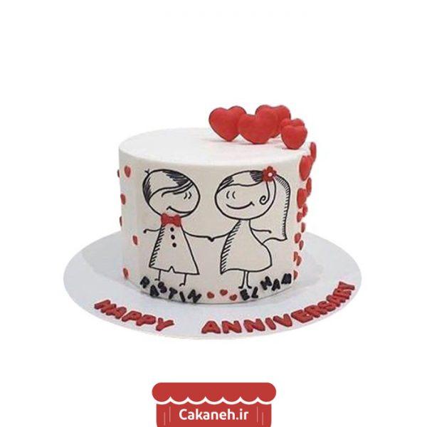 کیک عشق - کیک ولنتاین - کیک رمانتیک - کیک تولد - سفارش کیک تولد - کیک خانگی - کیک تولد در تهران